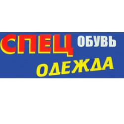ИП Чернов Н.А.